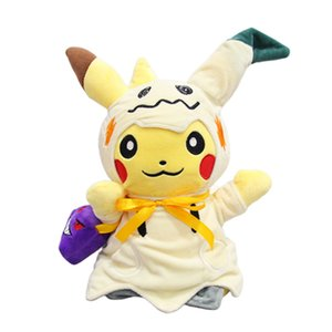 Wholesale Hot Pikachu Cosplay Mimikyu Gengar Plush Stuffed Toy For Child Halloween Best Gifts inch cm
