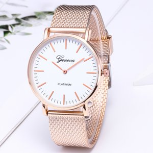 Geneva Watch Geneva Simple Ultra-thin Mesh Watch for Men and Women