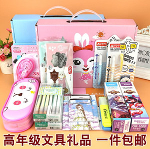 jungen schule liefert großhandel-Junior High School Supplies Geräte Package Students Spree Boys School Stationery Set Sixth Grade Kinder Geschenk