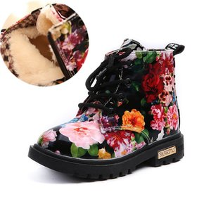 INS Kids Shoes Girls Boots PU Leather Cute Baby boys Boot Floral Print cotton and without cotton Shoes Children Martin B242