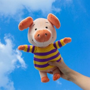 "12"" wibbly Stuffed pig toys Striped sweater dressing Cute piggy dolls Sweatshirt suit Swag cartoon animals toy for boys birthday"