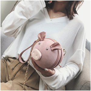New Fashion Tide Piggy Bag Korean version Baidan One Shoulder Hand-held Chain Bag Pu Bag on Sale