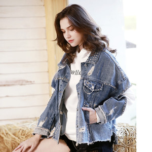 Wholesale Irregular Hollow out Hole Female Jean Jacket Novelty Fashion Rivet Ring Denim Coat Women Spring Short Cotton Cowboy Bomber