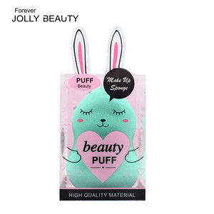 BEAUTY Puff Makeup Sponge Foundation Power Puff Skin Care Face Wash Reusable Makeup Removing Puff Grow in Water