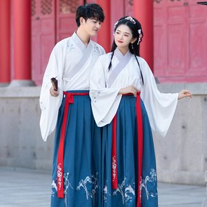 Wholesale Traditional Hanfu Heavy Industry Embroidery Big Sleeve Shirt with Waist Skirt and Cloak Suit for Men and Women CP Lovers