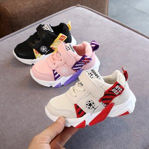 Autumn Baby Sneakers Children Ventilation Casual Toddler Girls Fashion Woman Boy Shoes Purple Soft Bottom Baby Study Walking Shoes on Sale