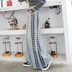 Wholesale Women Embroidery Metal Chain Loose Casual Wide Leg Denim Female High Street Fashion Straight Jeans High Wiast Cowboy Trousers