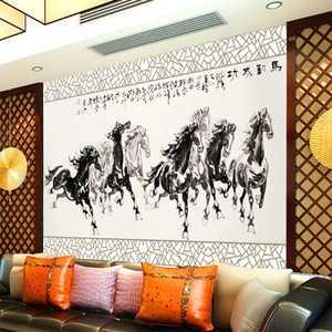 Wholesale 3d horse paintings resale online - 3D Chinese traditional horse wash painting wall paper success to the sofa bedroom living room TV background wall classical wallpaper