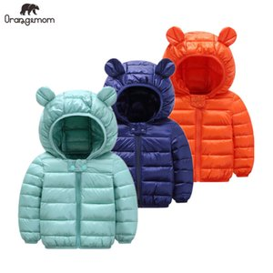 Cute 1- 5y baby girls jacket kids boys fashion coats with ear hoodie autumn girl clothes infant clothing children's jackets on Sale