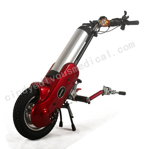 Wholesale 2019 inch electric wheelchair front driver head manual wheelchair accessories trailer head scooter handbike