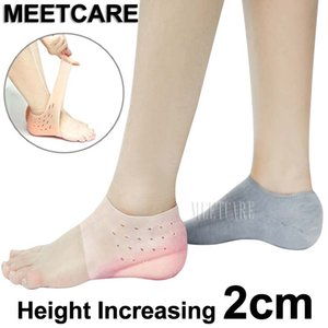 Bionics Increase Height 2cm Silicone Gel Pads In Socks Protect Heel Lift Foot Care Insole Invisible Shoes Plantar Fasciitis Pad