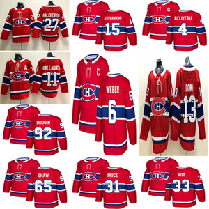 Wholesale Montréal Canadiens 6 Shea Weber 31 Carey Price 11 Brendan Gallagher 13 Max Domi Stitched Red and White Ice Hockey Jerseys