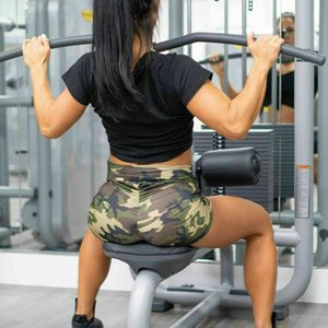 Ladies Camo Skinny Fitness Shorts Women Push Up Sportswear Female Elastic High Waist Gym Running Sport Stretch Yoga Shorts Sexy