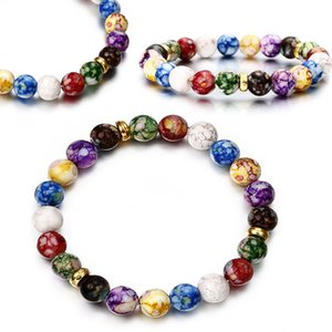 Wholesale 201908 Fashion Natural Stone Women And Men Charm Yoga Bracelet Colorful Chakra Agate Stone Energy Beads Bracelets Valentine S Day Gift M494A
