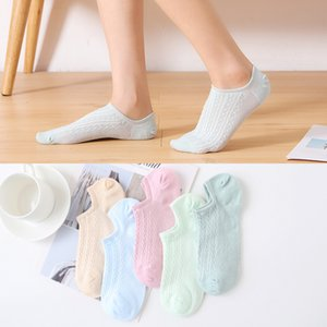 Wholesale New cotton cartoon breathable women s boat socks casual deodorant shallow socks academic Korean women s cotton socks