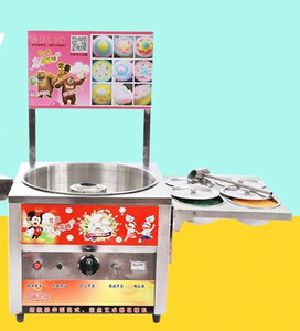 Commercial Flower Shape Cotton Candy Machine Gas Type Fancy Candy Floss Machine Battery Drive Cotton Candy Maker Popular Snack Food Maker