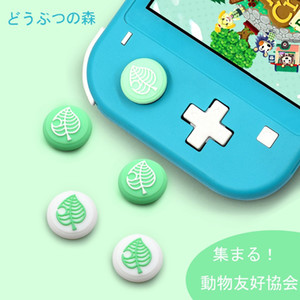 Nintend Switch Lite Joystick Cover Animals Crossing For Nintendo Switch Thumb Grip Button Cover Switch Lite Case Cute