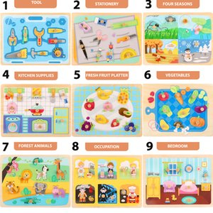 Wholesale 24 style Shape Recognition of Intelligent Toys for Early Education of Babies and Young Children Wood Mosaic of Years Old D