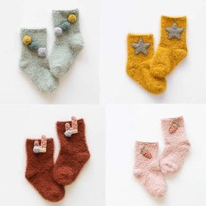 New Winter Upset Baby Socks Three-dimensional Fish Pattern Cartoon Socks Cylinder Child Socks Sea Horse Hair Thicken Warm Sock on Sale
