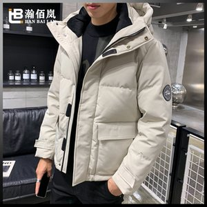 Wholesale 2019 Fashion Winter explosion models Parka down jacket goose short paragraph Korean mens white duck down jacket tide male