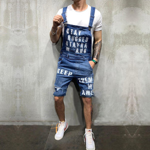 Wholesale 2019 New Fashion Men s Ripped Jeans Jumpsuits Shorts Summer Hi Street Distressed Denim Bib Overalls For Man Suspender Pants