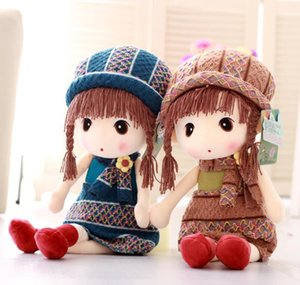 15# Fashion HWD Haoweida velvet winter sweater feier doll Cute tassel girl plush doll doll 40cm