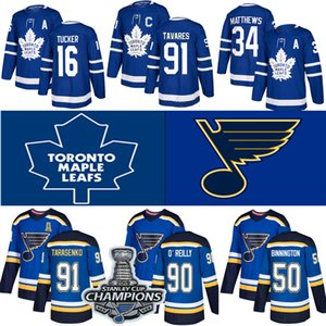 St. Louis Blues Jersey 2019 Stanley Cup Champions Toronto Maple Leafs William Nylander Hockey Jerseys 91 Tarasenko 90 O'Reilly 17 Schwartz on Sale