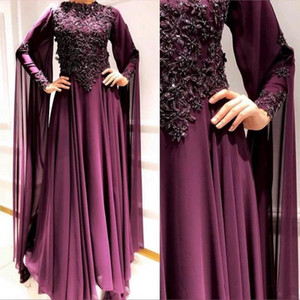 Wholesale Modest Arabic Muslim Grape D Floral Appliques Evening Dresses Beaded Long Sleeves Prom Dresses A line Formal Party Bridesmaid Pageant Gowns