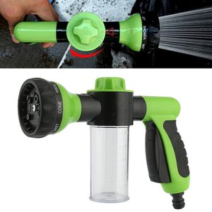 8 In 1 High Pressure Spray Car Wash Snow Foam Water Gun Car Clean Pipe Washer