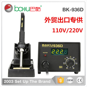 Wholesale BA cool BK D digital hot air gun disassembly welding table soldering iron mobile phone computer industrial welding Machine Repair Tool