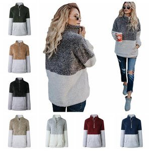 Wholesale 8colors Sherpa Pullover Hoodies Women Winter Fall Fleece Sweatshirt V-Neck Zipper Sweater Long Sleeve Jacket Tops Patchwork hoodies GGA1154