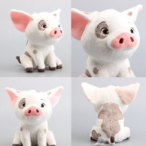Wholesale 22cm Pet Pig Pua Stuffed Toy Animals Lovely Cute Soft Cartoon Plush Dolls Kids Birthday Christmas Gift