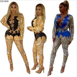 Women Autumn Street Full Sleeve Print bodysuit & pants suit two piece set Casual Sexy Fashion tracksuit outfit