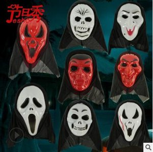 Wholesale Manufacturers of ultra low cost Halloween mask horror ghost Screaming Skull face props Death head set funny gifts