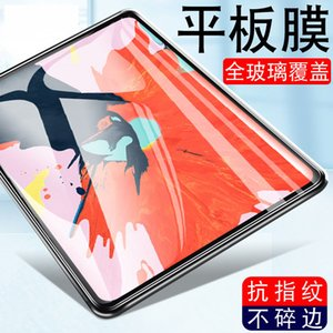 Wholesale Straight edge Tempered Glass for Xiaomi tablet PC plus screen protector for Xiaomi laptop computer pro