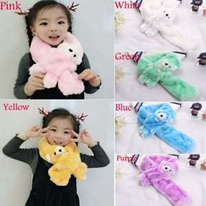 Wholesale Multicolors Scarf Shawls Baby Kid Girl Warm Fashion Cute Style Kawaii Animal Pattern Fleece Wrap Scarf Size CM