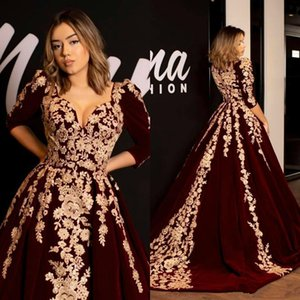 Wholesale 2020 Luxury Burgundy Velvet Evening Dresses Kaftan Caftan Formal Dress Half Sleeve Gold Lace Applique Arabic Dubai prom Occasion Gowns