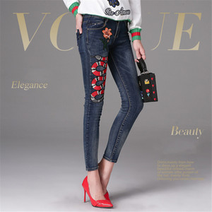 Wholesale Womens Designer Jeans Pants Luxury Jeans Pants Famous Model G Elegant Fashionable Snake Floral Embroidery New Arrived Trousers High Quality