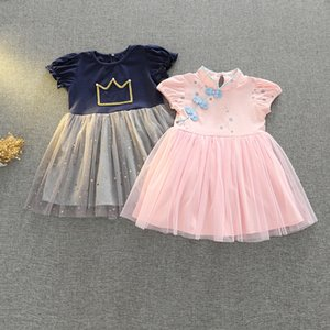 Wholesale Kids Girls Crown Princess Dresses Lace Mesh TUTU Floral Appliqued Button Sequined Dress Kid Designer Clothes Girls Party Peform Costume T