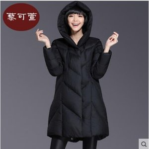 Wholesale 2018 Winter New Style WOMEN S Dress Large Size Loose Warm down Jacket Women s Thick Fat Mm200 Jin of a Generation of Fat