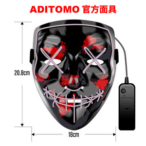 2019 Hot sale Halloween mask new slit mouth fork eye vibrating explosion section luminous mask factory direct sales on Sale