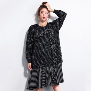 Wholesale Spring Long Sleeve Striped Dress Women Fashion Patchwork Lace Hook Flower Ruffle Dresses New Loose Long Female Dress