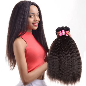 Water Wave Weave Brazilian Virgin Hair Weave Bundles With Frontal Closure Peruvian Kinky Straight Virgin Human Hair Bundles With Closure