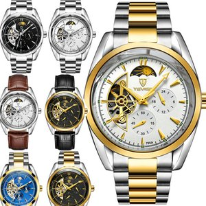 Wholesale Top Mens Watches Mechanical Stainless Steel Automatic Movement designer luxury watch Sports Wristwatches designer watches drop ship