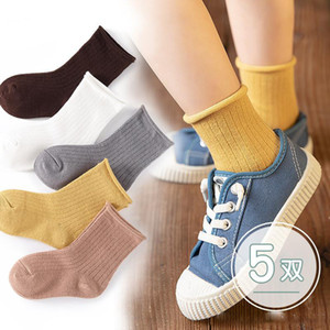 Wholesale New Arrived Soft Cotton Children's Socks Girls Baby Kawaii Candy Color Middle Tube Breathable Socks Kids Socks For 1-12 Years old Wholesale