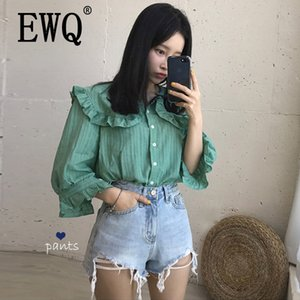 Wholesale EWQ spring new Korean style High waist irregularity Vintage Bleached Washed Flare Pants fashion women summer jeans QG110
