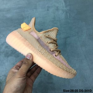 Wholesale Clay True Form Infant v2 Hyper space Kids Running shoes Kanye West Fashion toddler trainers big small boy girl Children Toddler sneaker
