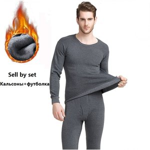 Wholesale Winter long johns thick men thermal underwear sets keep warm for Russian Canada and European women plus size