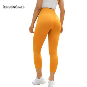 2019 Yellow High Waist Seamless Yoga Pants Tights Breathable Stripes Running Yoga Pants Hip Push Up Sexy GYM Fitness Leggings
