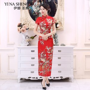 Wholesale Spring And Summer New Improve Cheongsam Dress Silk Satin Daily Banquet Women Performance Clothing Bride Wedding
